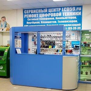 lcd59.ru