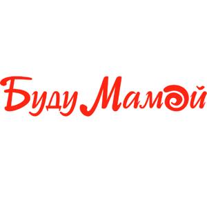 eff5cb2b24ea Буду Мамой, сеть магазинов одежды для беременных в Екатеринбурге на метро  Площадь 1905 года — отзывы, адрес, телефон, фото — Фламп