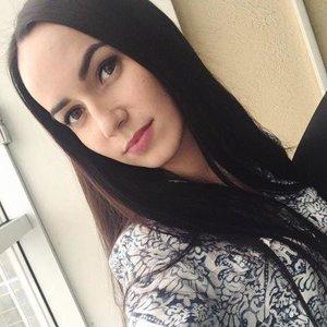 Евгения Белоусова