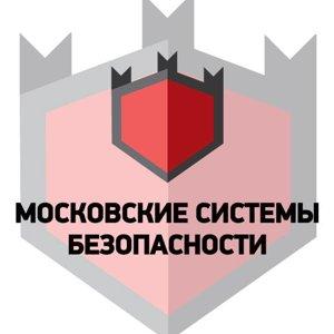 Московские системы безопасноти