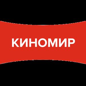 Огни-Киномир