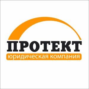 Протект, ООО