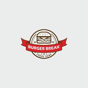 Burger Break