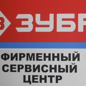 ЮТЭК-ТЕХНО Сибирь