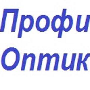 ПрофиОптик