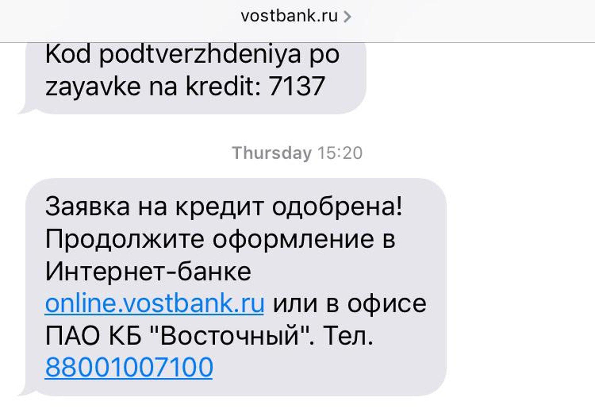 Проверка авто по вин гибдд официальный сайт курск