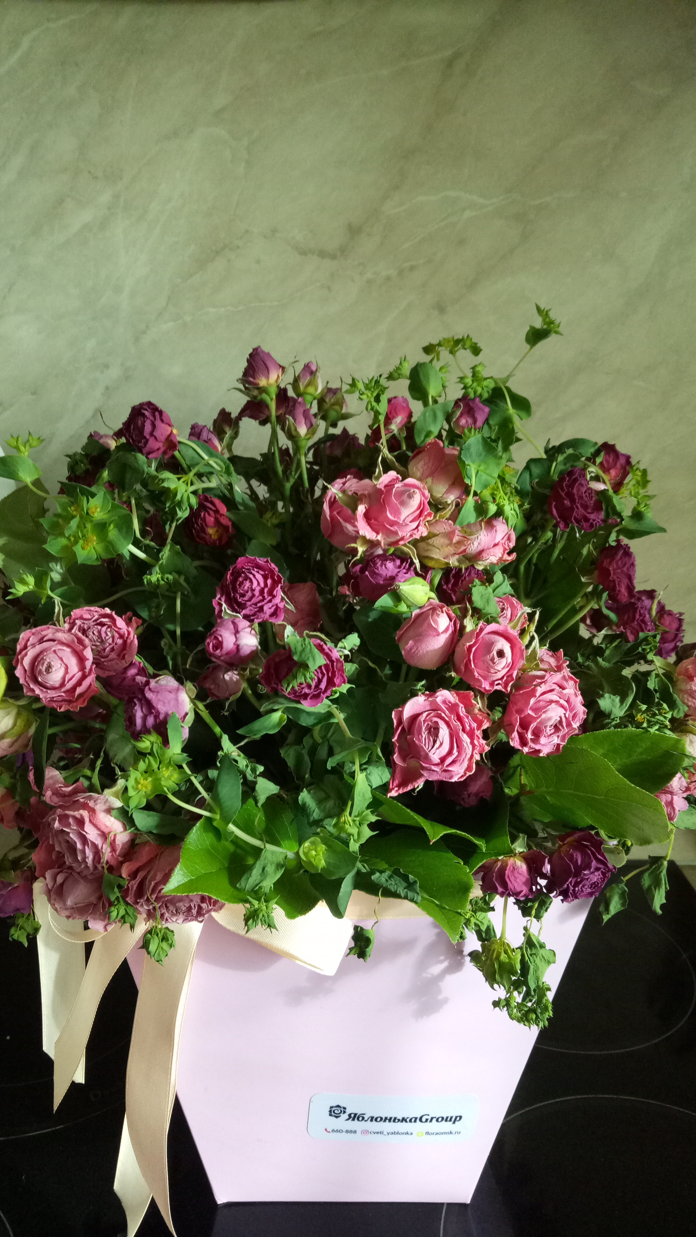 Цветы, доставка цветов у яблоньки омск