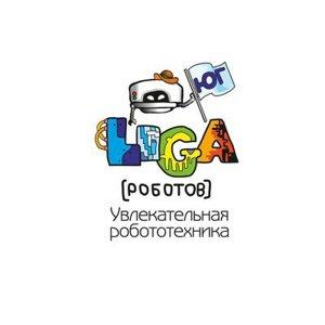 Liga-Robotov Yug