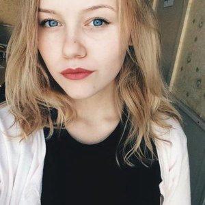 Dana Kochenovskaya