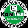 Комтел