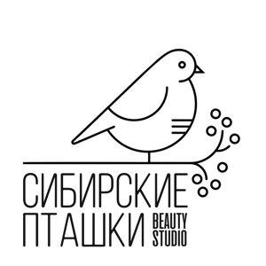 Сибирские пташки