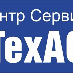 Центр сервиса Техас