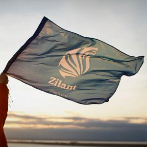 Zilant Pro