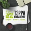 Тэрра-Консалтинг, ООО