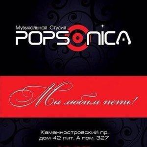 Popsonica