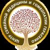 Центр семейной медицины и гомеопатии Герасенко, ООО