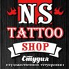 NS-TATTOO Shop
