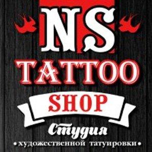 NS-TATTOO Shop