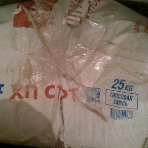 Вот в таком состоянии мне доставили товар из Леруа Мерлен
