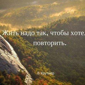 Nikolay Shangin