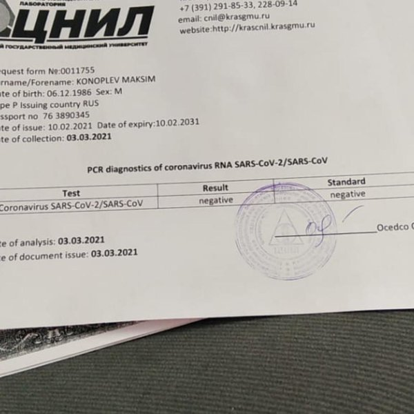 АБВ, центр лабораторных технологий в Красноярске на