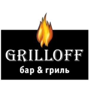 GRILLOFF