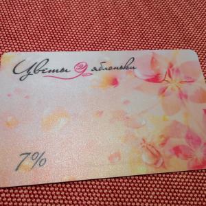 Обменяла чеки на карточку без проблем, спасибо)))