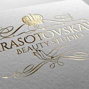 Krasotovskaya beauty studio