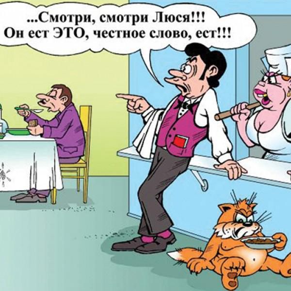 Смешные картинки про отравления