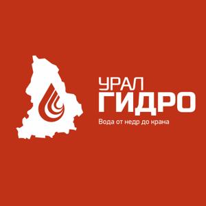 УРАЛ-ГИДРО, ООО