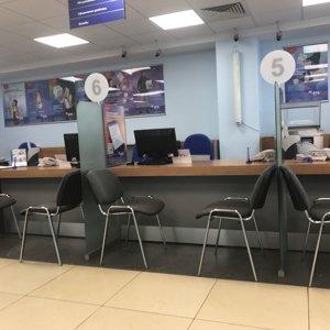 втб банк офисы в екатеринбурге