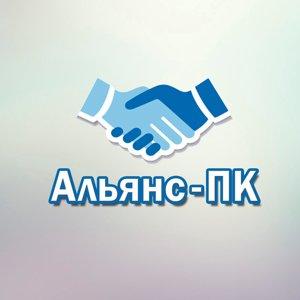 АЛЬЯНС-ПК