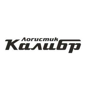 Калибр-Логистик