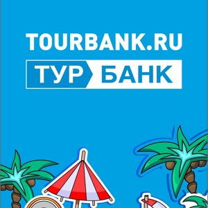 ТурБанк