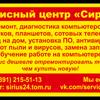 Сириус, ООО