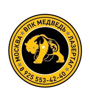 Клуб медведь москва официальный сайт ночной клуб в москве где