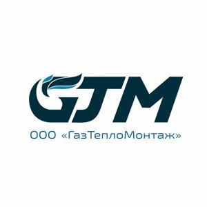 ГазТеплоМонтаж