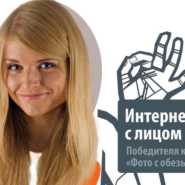 Смотрите меня на баннерах города!))