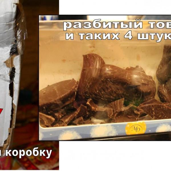 долгожданный груз пришел)