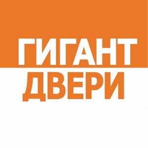 ГИГАНТ-ДВЕРИ