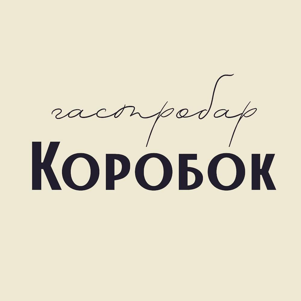 Коробок новосибирск официальный сайт ткань купить в витебске
