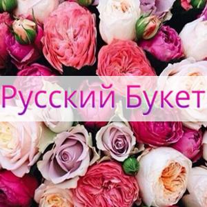 Русский Букет