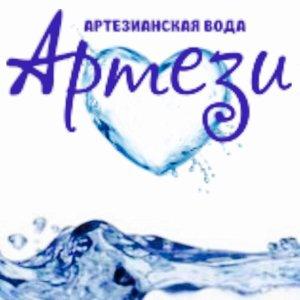 доставка воды артези ( хрустальная)