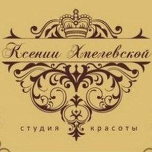 Салон красоты Ксении Хмелевской