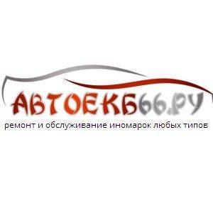 Автоекб66.ру