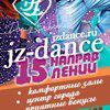 jz-dance