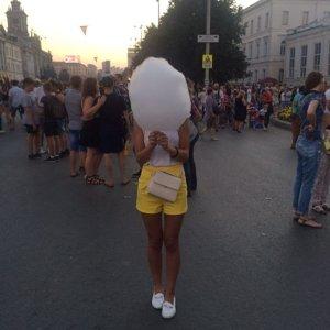 Алёна Андреевна