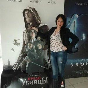 Наталья Злыгостева