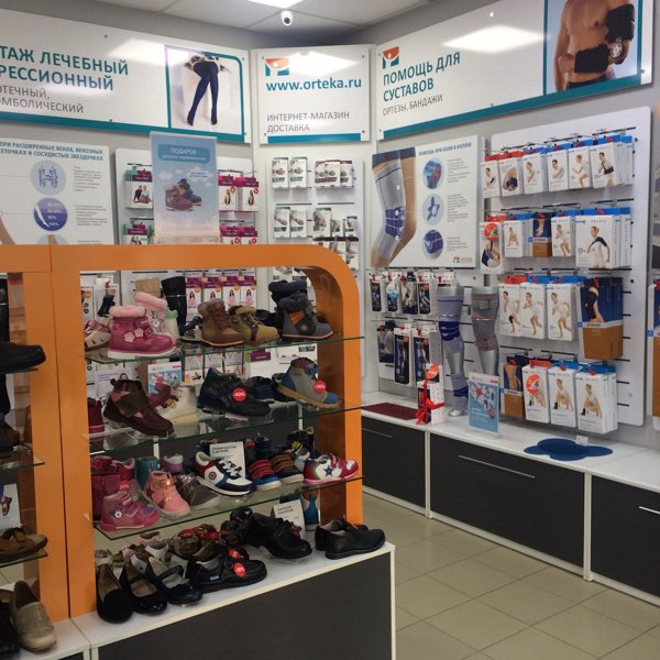 Магазин Ортопедических Товаров В Москве Метро Кузьминки