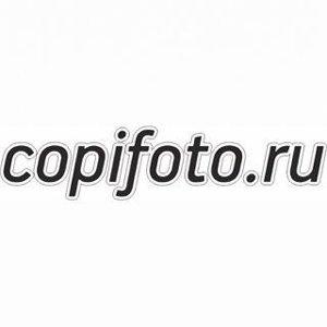 Copifoto.ru